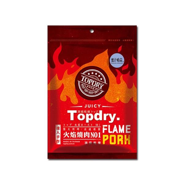 TOPDRY 頂級乾燥~蜜汁嗆蒜豬肉條