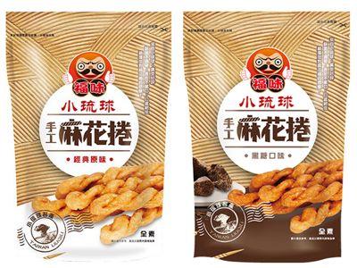 小琉球福味~手工麻花捲(200g) 多種口味可選