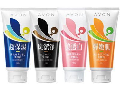 AVON 雅芳~超保濕/炭潔淨/美透白/彈嫩肌 洗面乳(150g) 4款可選