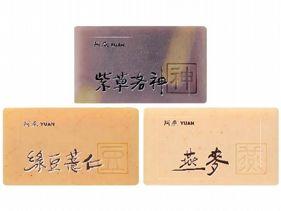 YUAN 阿原肥皂~紫草洛神/綠豆薏仁/燕麥(100g) 手工皂 3款可選