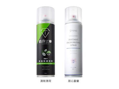T-FENCE 防御工事~銀離子除臭制菌噴霧(280ml) 清新薄荷/甜心蒼蘭 2款可選