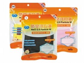 AOK~防空汙PM2.5口罩(1入)小孩/大人用3款可選