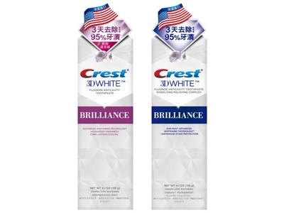 美國 Crest~3DWhite專業鑽白牙膏(116g) 長效清新/鑽亮炫白 兩款可選