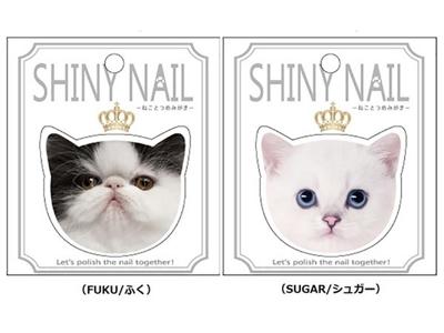 Shiny Nail~貓咪美甲拋光(1入) 4款可選