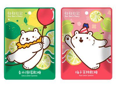 CHiC~白白日記香水檸檬/梅子萊姆 軟糖(21g) 多款可選