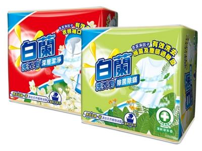 白蘭~洗衣皂(220gx3入) 深層潔淨/除菌除蹣 多款可選