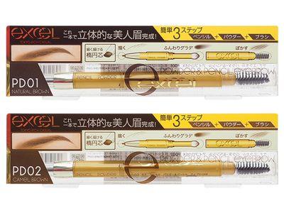 日本 Excel~3合1持久造型眉筆(13g含裝) 多款可選