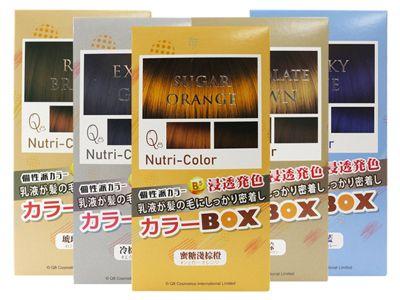 日本 Q8~玩色盒子(染髮劑+雙氧乳) 多款可選  + Q8~玩色盒子(極白退淺膏) 組合款