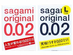 Sagami 相模元祖~0.02衛生套(3片裝) 款式可選 保險套