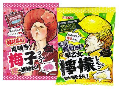日本 RIBON 立夢~道明寺梅子戀愛挑戰/早乙女檸檬味挑戰 超酸糖(70g) 款式可選