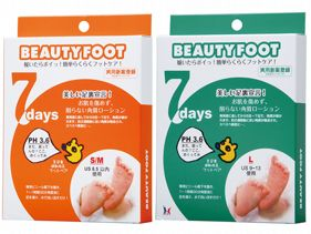 Beauty Foot~煥膚足膜