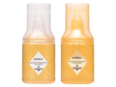ANRIEA 艾黎亞~黑蜂膠超亮白濃縮漱口水(75ml) 款式可選