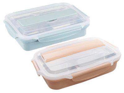 四格不鏽鋼多功能分隔飯盒(附筷子湯匙)1組入 顏色可選