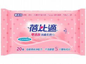 蓓比適~零添加潔膚柔濕巾(20抽)