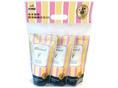 克潮靈~香水環保除濕桶(小蒼蘭&英國梨)補充包(3包入)