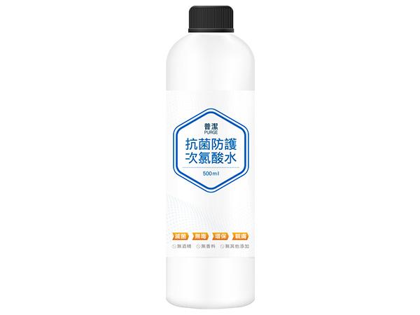 PURGE 普潔~抗菌防護次氯酸水(500ml)【D730012】搭配口罩/防禦必備