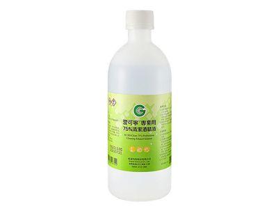 愛可寧~專業用75%清潔酒精液(500ml)