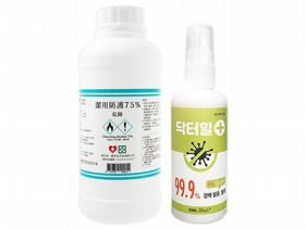 潔用75%酒精500ml+Dr.HEAL99.9抗菌消毒噴霧(90ml) 組合款