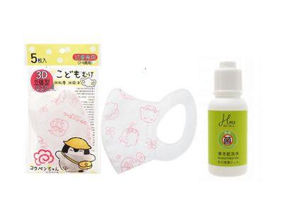 正能量企鵝~幼童彈性布耳帶立體口罩(白粉)5入+Heit-Miro~草本乾洗手30ml組合款