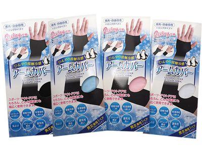 ALX~涼感速乾防蚊抗UV袖套(3076)1雙入 款式可選