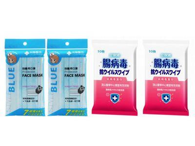 LIN LIAN BANDAGES利聯醫技~防護用口罩7入裝-水藍色(醫療用口罩)X2+立得清~抗病毒濕巾(腸病毒)10抽/1入X2組合款