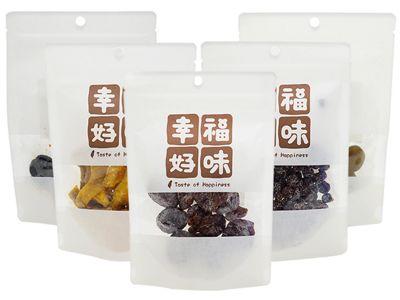 幸福好味~化核應子/泰國芭樂乾/還魂果/小紅莓/台灣脆梅(1包入) 款式可選