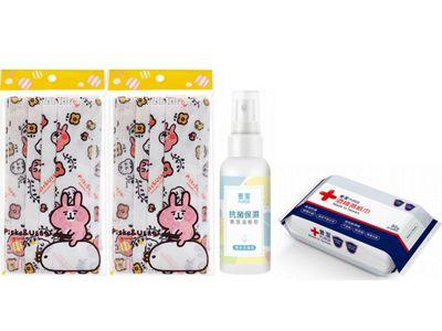 卡娜赫拉的小動物~拋棄式防塵口罩5片裝-成人白X2+普潔-抗菌保濕香氛液態皂50ml(隨身型噴瓶)+普潔~酒精濕紙巾(80抽) 組合款