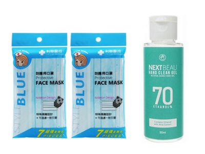 LIN LIAN BANDAGES  利聯醫技~防護用口罩7入裝-水藍色X2+NEXTBEAU~乾洗手凝膠50ml(空運禁送) 組合款
