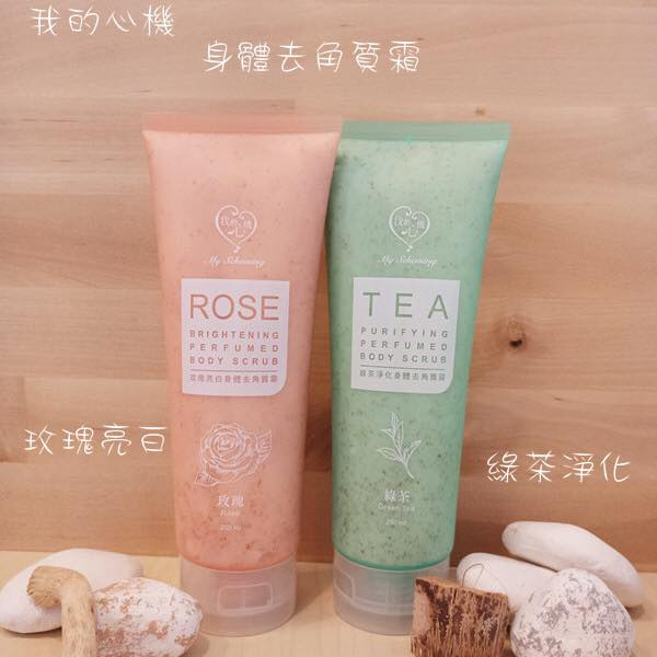 我的心機 去角質 玻尿酸 保濕 台灣 茶樹