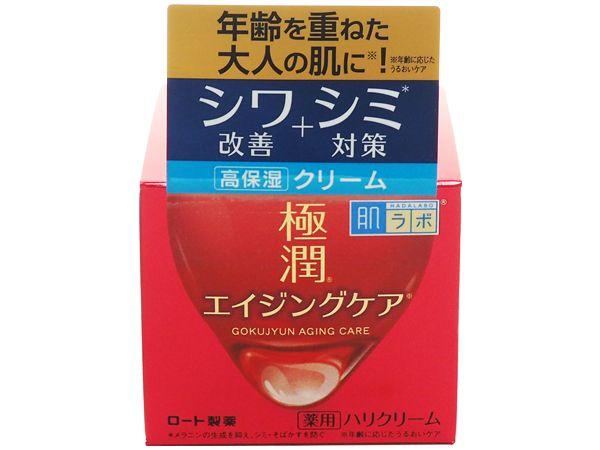 肌研 乳液 日本 乳液 面霜 乳液