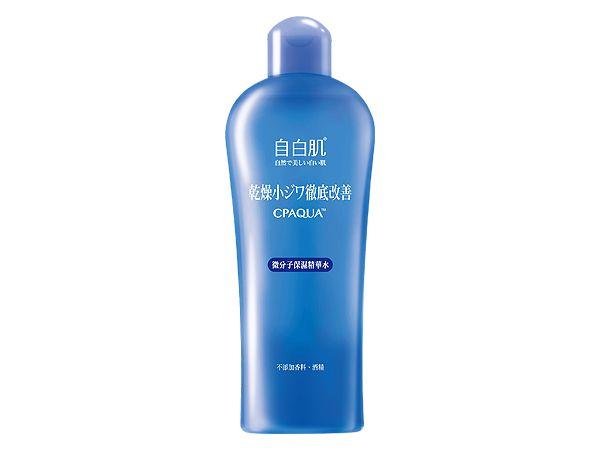 保濕 化妝水 自白肌 化妝水 玻尿酸 保濕