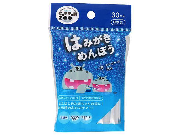 日本 兒童 兒童 口腔清潔 日本 cotton zoo 棉棒