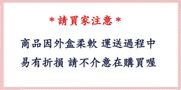 https://www.s3.com.tw/photo/pdimg/04100832/1234-01.jpg