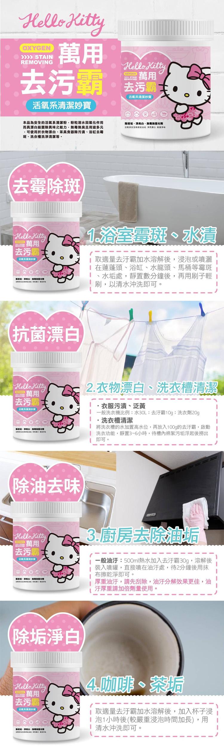 除臭 清潔劑 日本 清潔劑 廚房 清潔劑