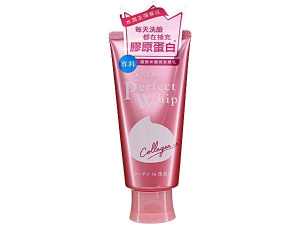 日本 洗面乳 資生堂 洗面乳 日本 膠原蛋白