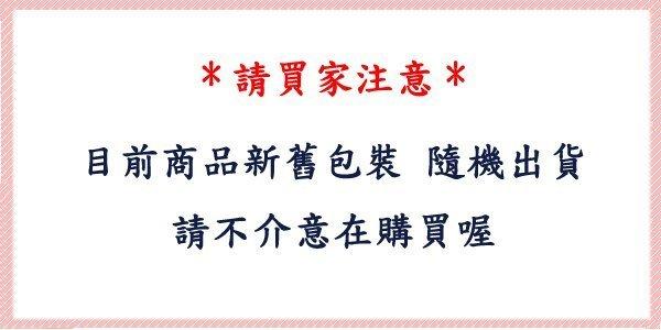 https://www.s3.com.tw/photo/pdimg/16050014/1234-01.jpg