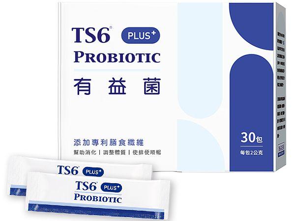台灣 益生菌 ts6 台灣