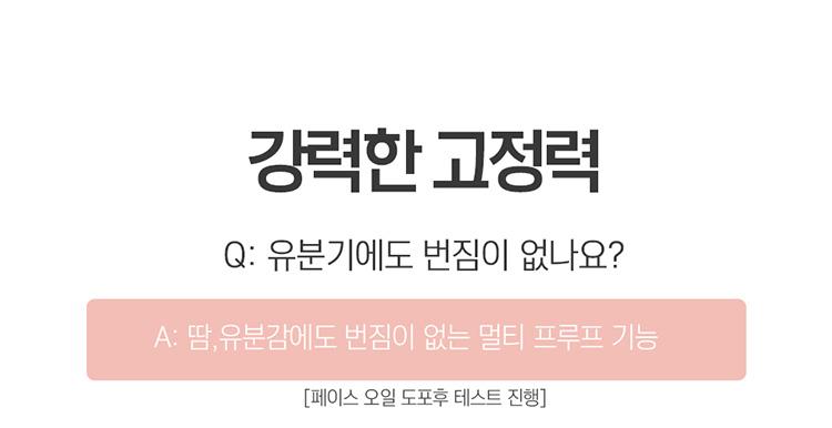 韓國 眼妝 韓國 眼線 防水 眼線