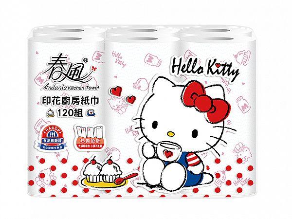 春風~印花廚房紙巾Kitty午茶風(120組x6捲x8串)【D480004】※限宅配/無貨到付款