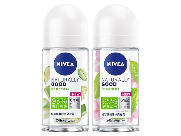 NIVEA 妮維雅~純萃保養淨味爽身露(50ml) 款式可選【DS000372】
