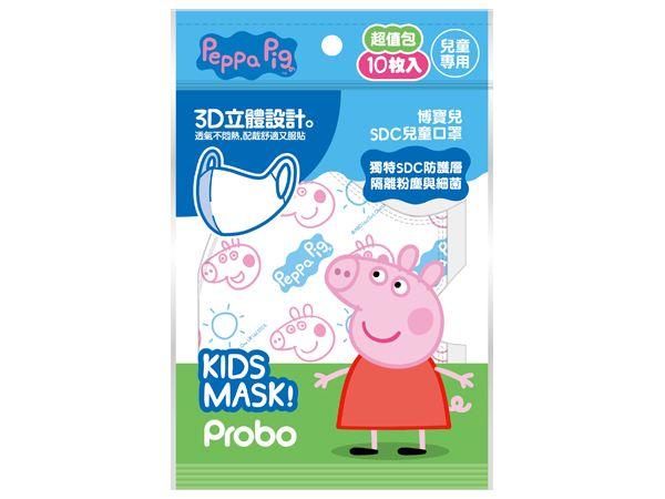 口罩 醫療口罩 博寶兒 口罩 佩佩豬 口罩
