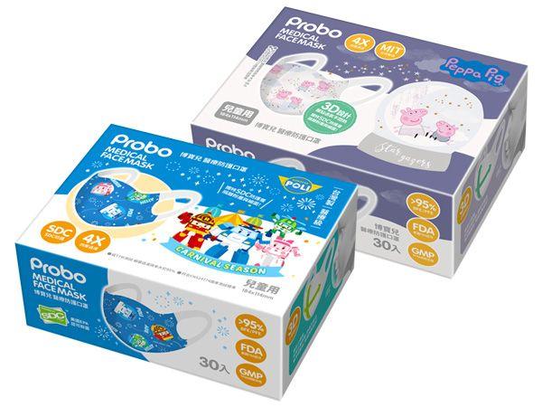 博寶兒~3D立體醫療兒童口罩(30入) 佩佩豬/POLI 款式可選【DS000519】