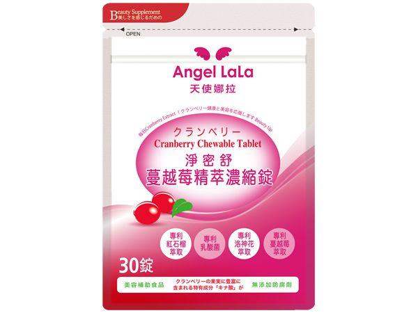 Angel LaLa~天使娜拉 淨密舒-蔓越莓精粹濃縮錠(30錠/包)【DS000991】