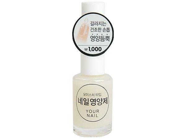 韓國 YOUR NAIL~營養護甲油(10ml)【DS001251】